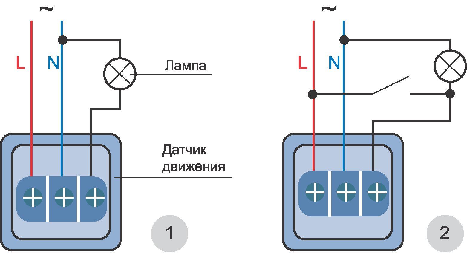 Схема подключения датчика движения для освещения к прожектору
